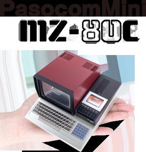 PasocomMini MZ-80C